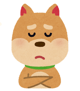 dog_think.png